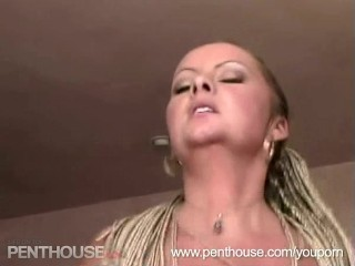 Hot Babe Gets Anal Fucked