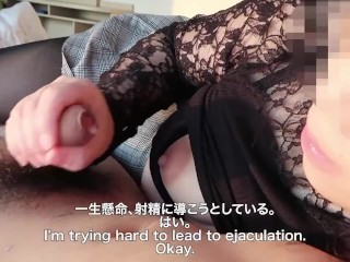 Japanese girl is watching a morning blowjob at a hotel ♡ masturbation is watched by her in black