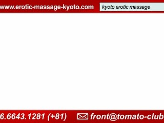 Kyoto Escort Erotic Massage Club