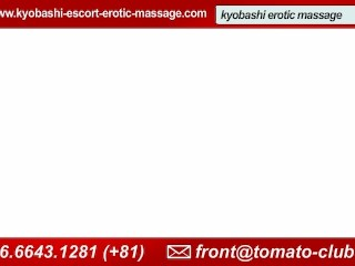 Kyobashi Escort Erotic Massage Club
